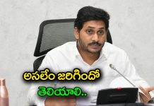 jagan serious on temple ratham issue