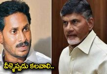 If this happens in Andhra Pradesh it will make histo