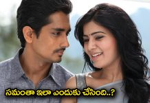 Siddharth and Samantha are still at loggerheads