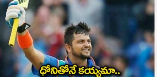 suresh raina out ipl with silly reason