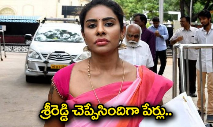 Who used drugs in Tollywood..Srireddy sensation