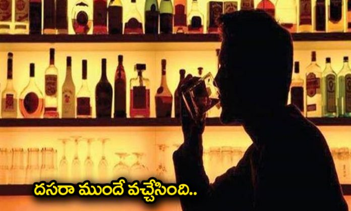 Bars starting in Ap The longer the festival