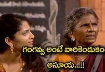 gangavva fame in big boss house
