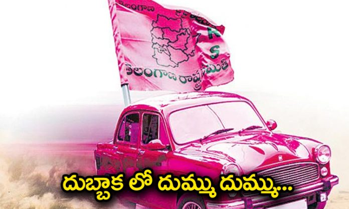 Election constituency: Who has the TRS seat in Dubbakka?