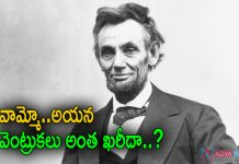 Abraham Lincoln hire Action