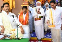 CM YS Jagan and Karnataka CM Yediyurappa at Tirumala Darshanam