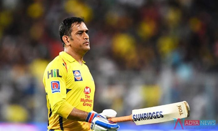 Chennai Angry with MS Dhoni Performance in IPL 2020