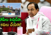 High Court Questions Telangana Government Over Guarantees