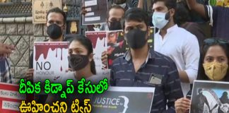 New Twist Vikarabad Deepika kidnap Case