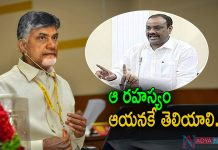 Reason Behind TDP Changing President