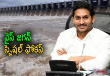 YS Jagan's special focus on irrigation projects