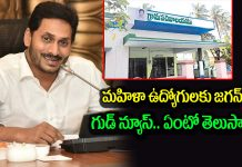 AP government good news for womens