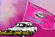 What is the alternative party in Telangana ..?