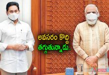 CM YS Jagan believes PM Narendra Modi