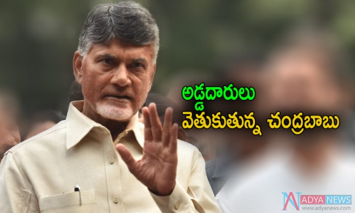 Chandrababu New Political stunt will Workout?
