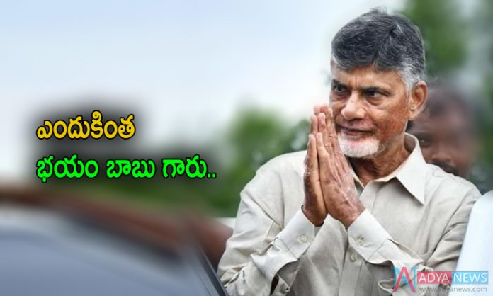 Chandrababu doesn't have time to meet Party Cadre in Vijayawada
