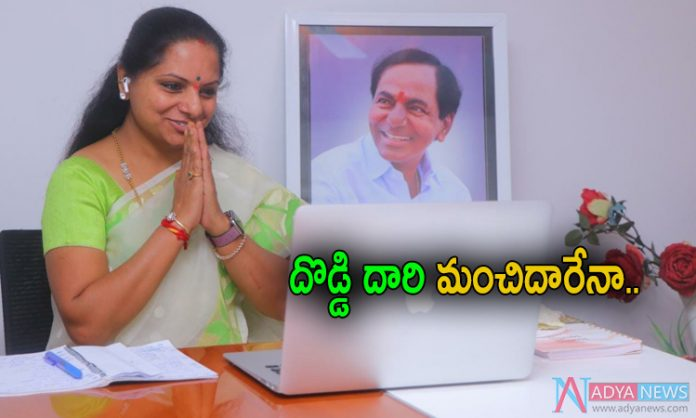 Consequences on MLC Kavitha Minister Post