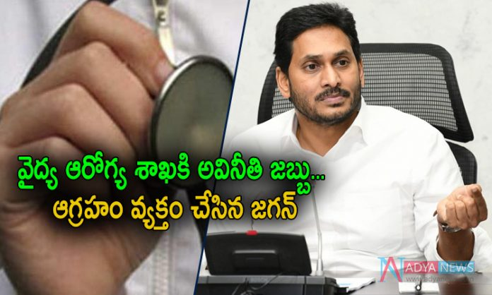 Corruption in DME: YS Jagan orders probe