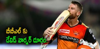 Big Shock to Sunrisers hyderabad.. David Warner May Skip BBL