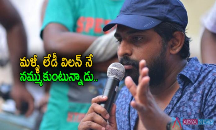 RX 100 fame Ajay Bhupathi Next Movie Storyline