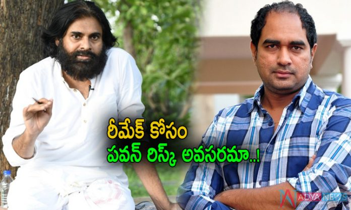 Director Krish postpones film with Pawan Kalyan