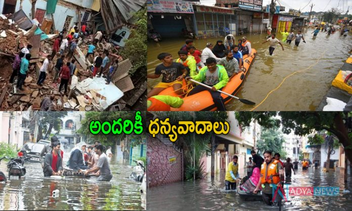 Donations for Hyderabad Floods