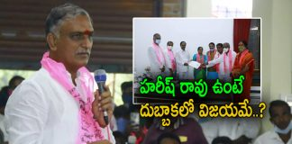 Harish Rao Political Stand in Dubbaka by Elections