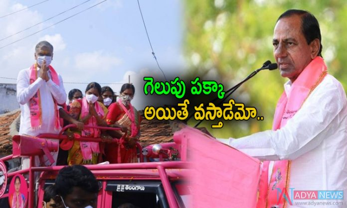 KCR Will Campaign in Dubbaka By Election..?