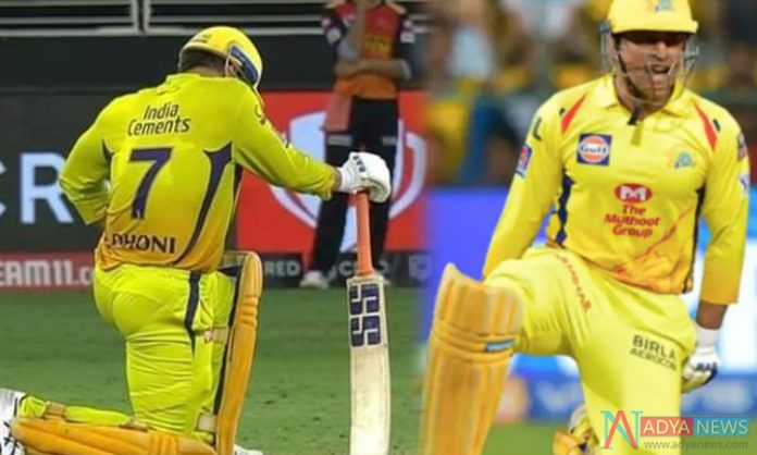 MS Dhoni explains why he was coughing and struggling in the last two overs