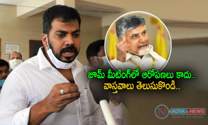 Minister Anil Kumar Yadav Fire's on Chandrababu
