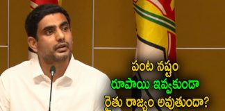 Nara Lokesh Comments on AP Government Over Floods