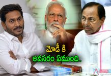 PM Narendra Modi will Help to Telugu States Over Floods..?