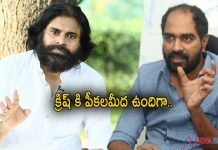 Pawan Kalyan Conditions to Director Krish