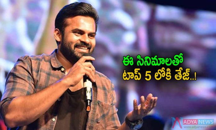 Will Sai Dharam Tej be in the top 5 soon..?