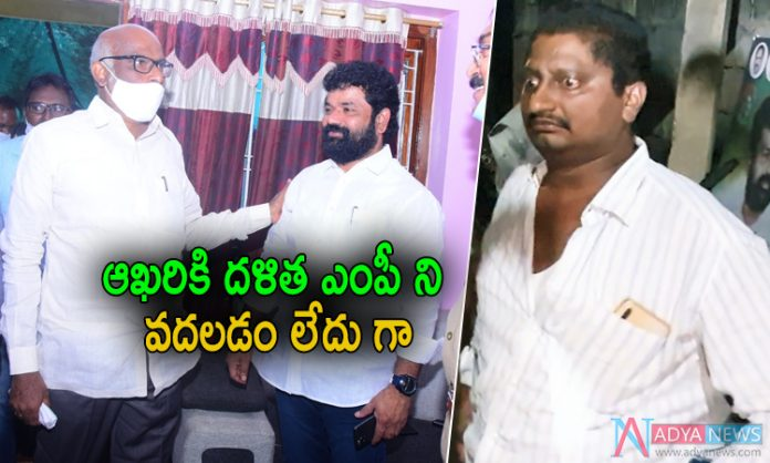 Why Chandrababu Silent Over Attack on YCP MP Nandigam Suresh