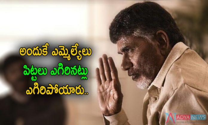 Why TDP MLAs Switches Over to Ruling YSRCP