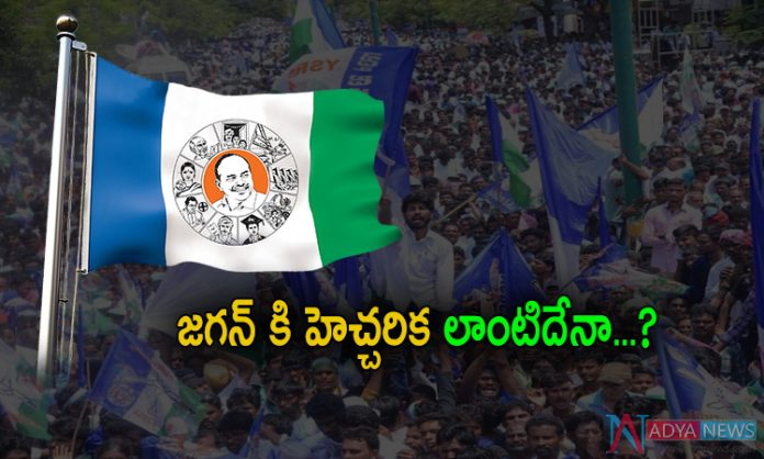 YCP Dalit MLAs Problems with Constancy Leaders