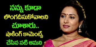 Veteran Actress Aamani React About Casting Couch Issue