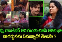 sensational comments on his wife nagarjuna after seeing amma rajasekhar half shaved