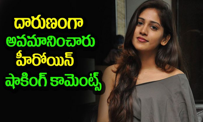 chandini chowdary interesting comments