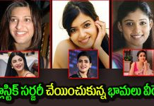 Tollywood Actresses with Plastic Surgery