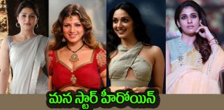 Do You Know The Real Names Of These Heroines
