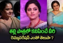 tollywood mother character remuneration