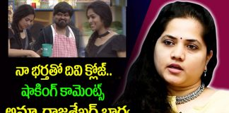 amma rajasekhar wife comments divi vadthya