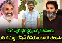 tollywood directors remuneration