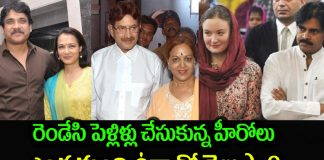 tollywood celebrities who got married second time