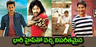 tollywood top 10 disaster movies