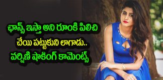 anchor varshini comments on casting couch