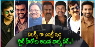 All Time tollywood Villains turns into Top Heros