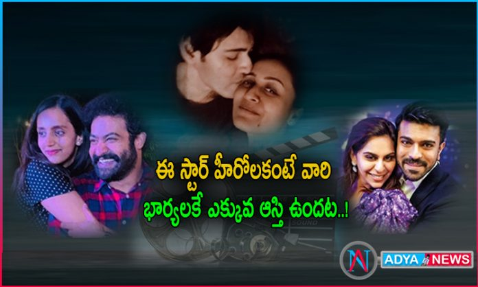 Tollywood Heroes Wife's Earn more than Husbands